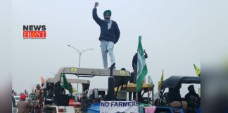 farmers protest | newsfront.co