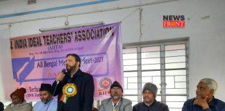 ideal teachers association | newsfront.co