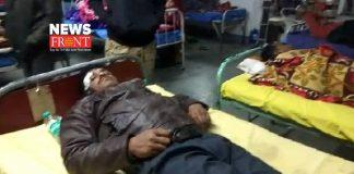 injured man   newsfront.co