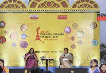 kolkata literary festival | newsfront.co