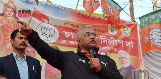 leader dilip ghosh | newsfront.co