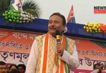 madan mitra | newsfront.co