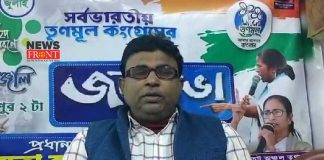 nilmadhav das   newsfront.co