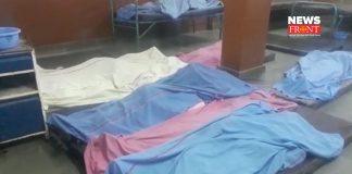 passengers dead | newsfront.co