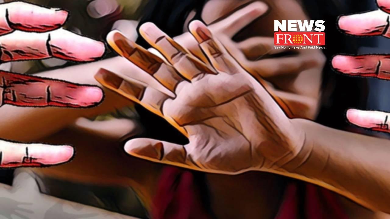 raped | newsfront.co