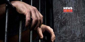 suspect arrested | newsfront.co
