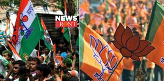 tmc and bjp flag | newsfront.co