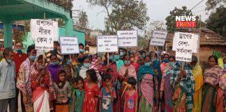 women protest   newsfront.co