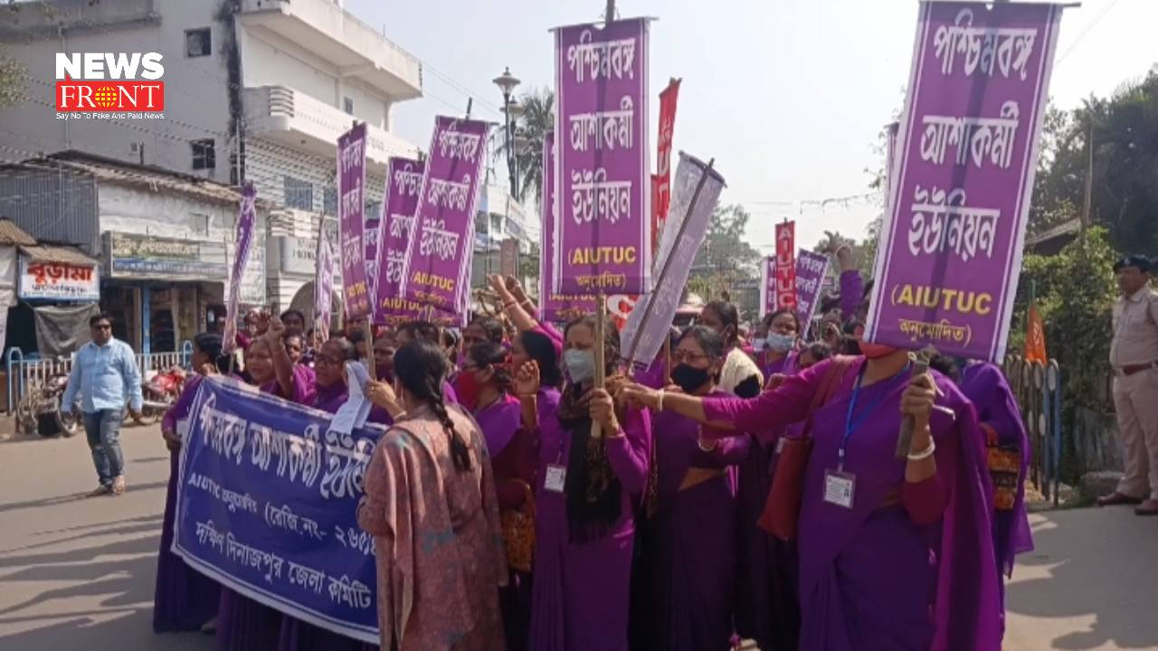 Asha workers movement | newsfront.co