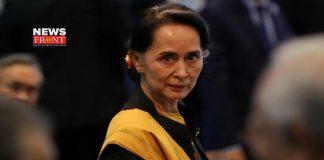 Aung San Suu Kyi | newsfront.co