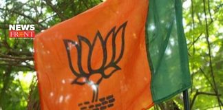 BJP Party   newsfront.co