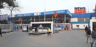 Bagdogra airport | newsfront.co