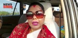 Bharati Ghosh | newsfront.co