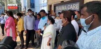 CM Mamata Banerjee | newsfront.co