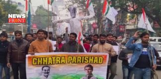 Chhatra Parishad   newsfront.co