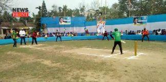 Cricket Tournament   newsfront.co