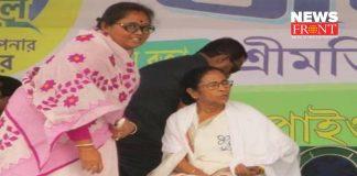 Leader Mitali Ray | newsfront.co