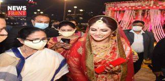 Mamata Banerjee | newsfront.co