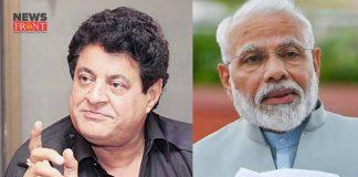 Modi Biopic | newsfront.co