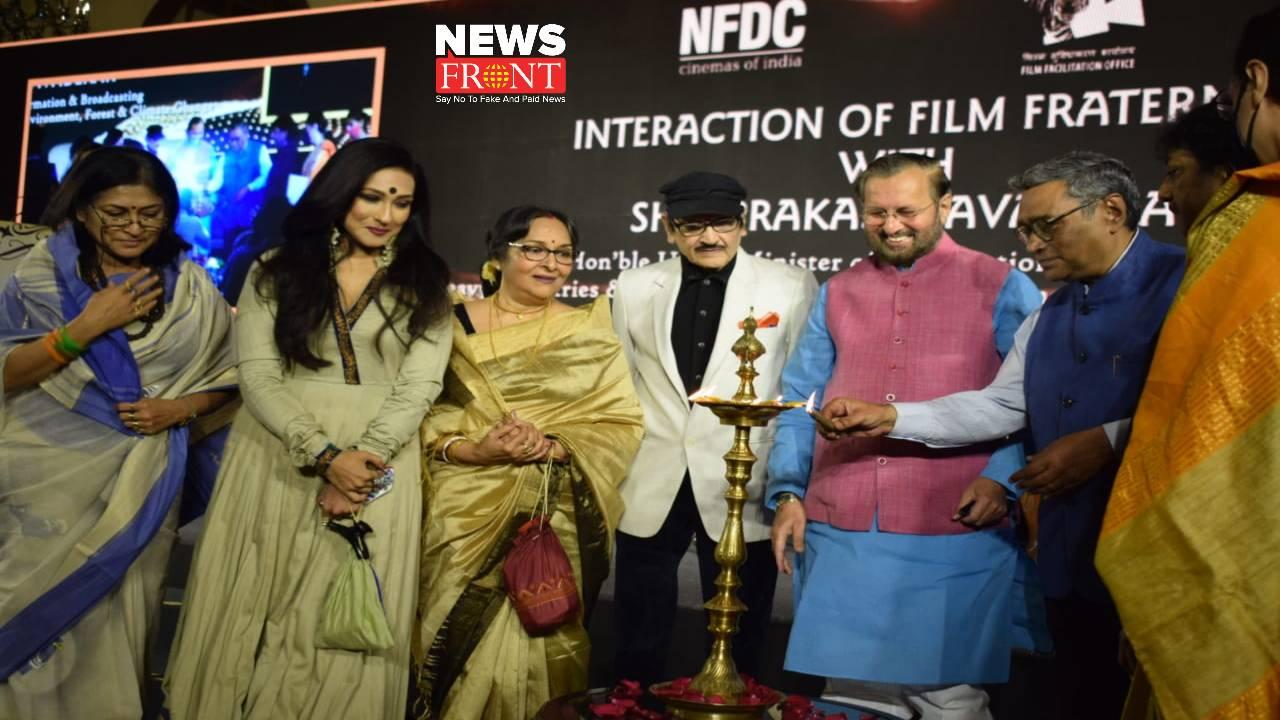 NFDC   newsfront.co
