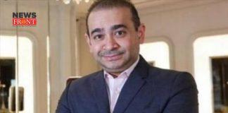 Nirab Modi | newsfront.co