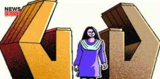 Nirbhaya Case | newsfront.co