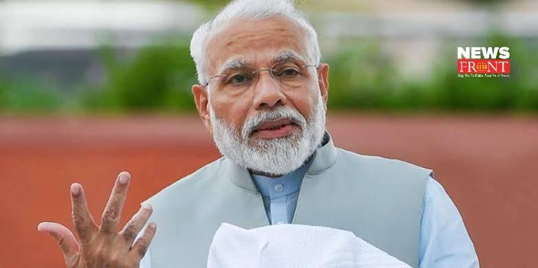PM Modi | newsfront.co
