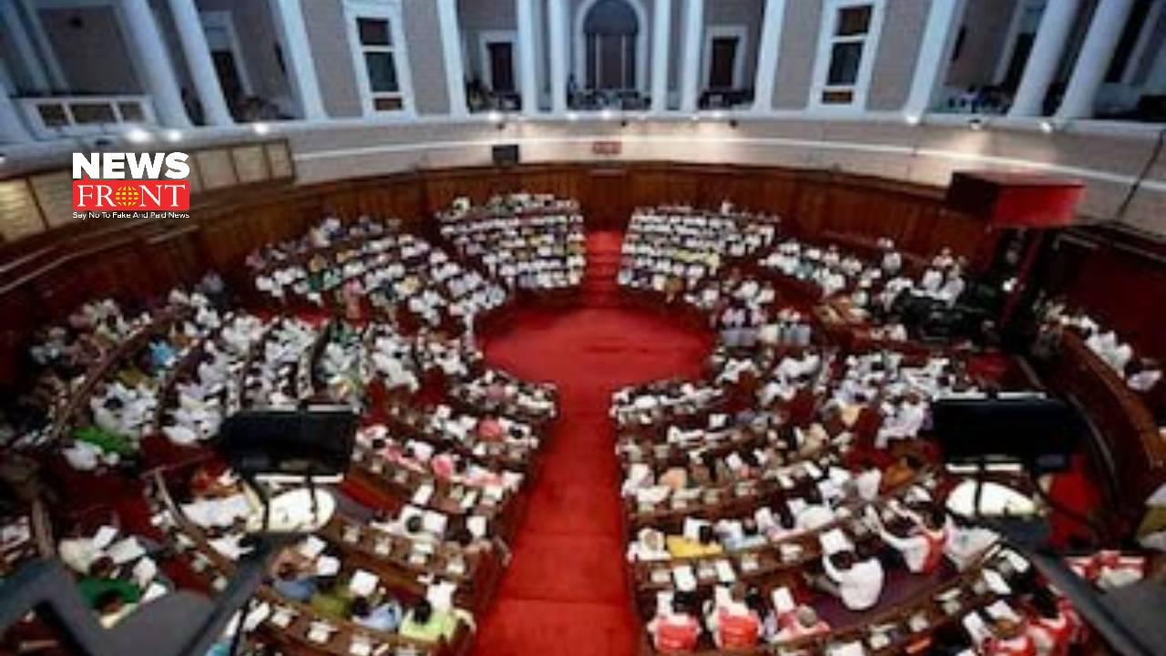 Parliament session   newsfront.co