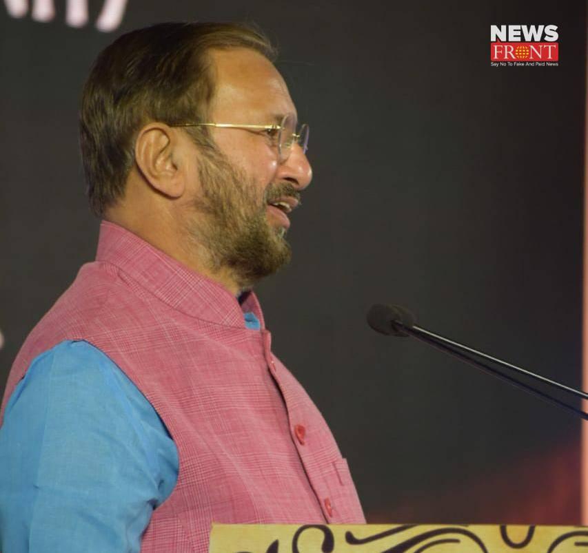 Prakash Javadekar   newsfront.co