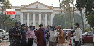 Raj Bhavan   newsfront.co