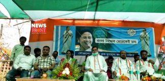 Rajya Sabha MP | newsfront.co