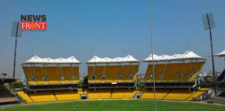 Tamilnadu Cricket stadium | newsfront.co