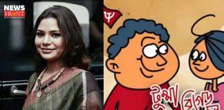 actress Sudipta | newsfront.co
