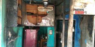 burnt shop | newsfront.co