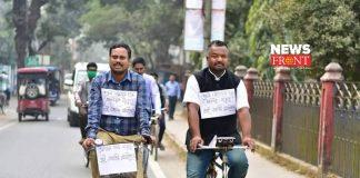 cycle rally | newsfront.co