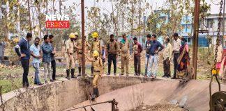 dead body rescue | newsfront.co