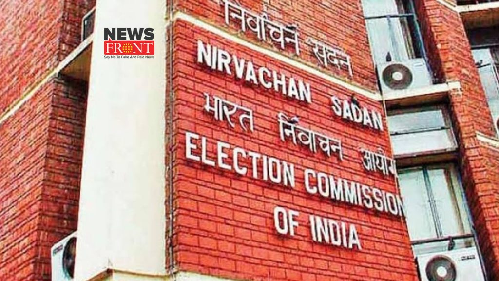 election commision of india | newsfront.co