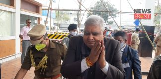 jagdeep dhankhar   newsfront.co