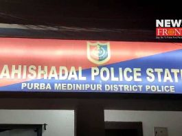 mahishadal police station   newsfront.co