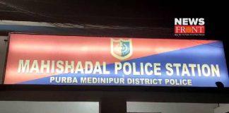 mahishadal police station | newsfront.co