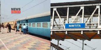 nimtita rail station | newsfront.co