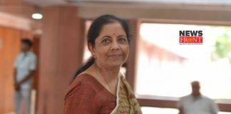 nirmala sitharaman | newsfront.co