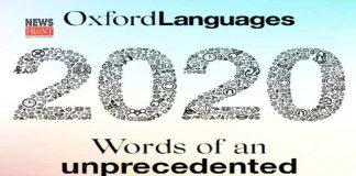oxfrod language | newsfront.co
