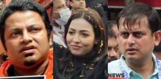 pamela,anupam and shankudeb   newsfront.co