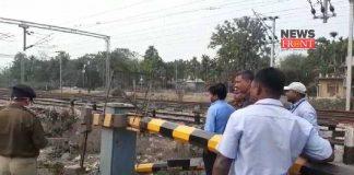 rail gate   newsfront.co