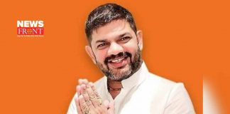 rakesh singh | newsfront.co