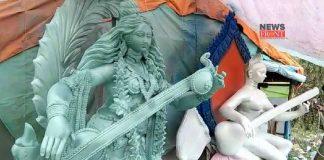saraswati statue | newsfront.co