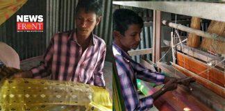 weaving artist | newsfront.co