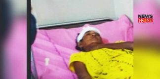 woman injured   newsfront.co