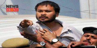 Akhil Gogoi | newsfront.co
